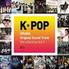 kpop drama ost