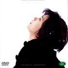 ラブレター DVD